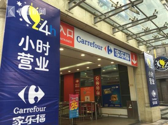 上海家乐福斜土路店尝试24小时营业 家乐福24小时营业,家乐福斜土